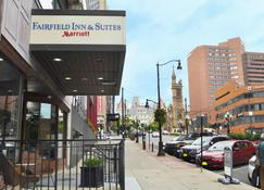 Fairfield Inn & Suites by Marriott Albany Downtown - Albany - Außenansicht