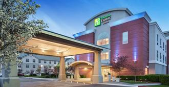 Holiday Inn Express Hotel Sacramento Airport Natomas, An IHG Hotel - סקרמנטו - בניין