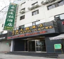 Jitai Hotel - Renmin Square