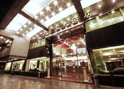 The Enterpriser Hotel - Taichung - Building