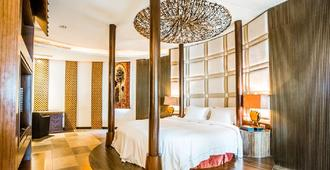 Ohya Boutique Motel-yongkang - טאינאן - חדר שינה