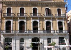 Hotel Lauria - Tarragona - Κτίριο