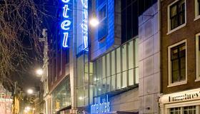 Inntel Hotels Amsterdam Centre - Amsterdam - Rakennus