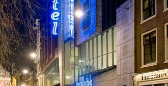 Inntel Hotels Amsterdam Centre - Ámsterdam - Edificio