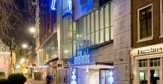 Inntel Hotels Amsterdam Centre - Ámsterdam
