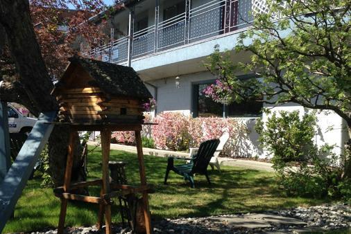 Lakeshore Inn & Suites - Anchorage - Building