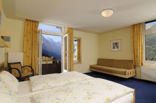 Arenas Resort Victoria-Lauberhorn - Lauterbrunnen - Phòng ngủ