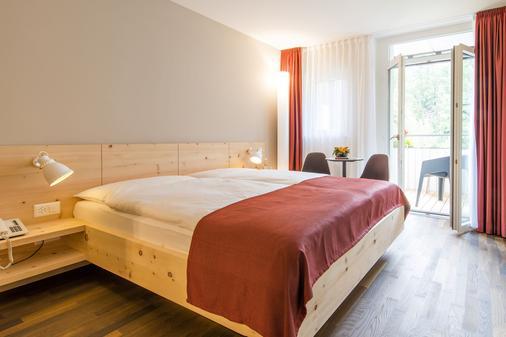Arenas Resort Schweizerhof - Sils im Engadin/Segl - Bedroom