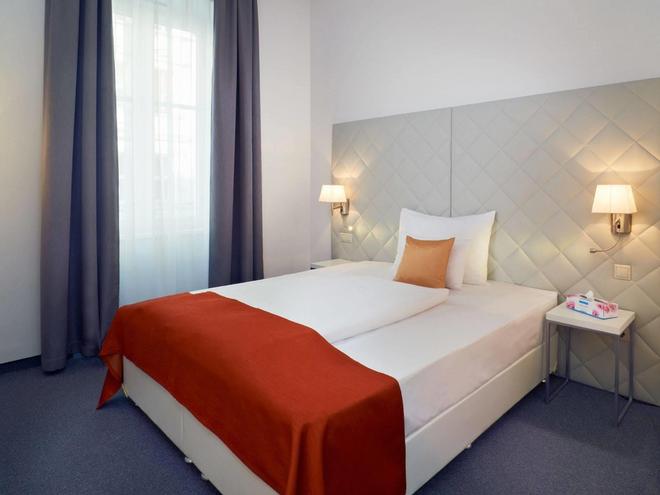 Arthotel Ana Prime - 維也納 - 臥室