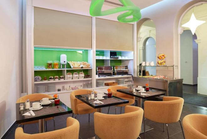 Arthotel Ana Prime - 維也納 - 自助餐