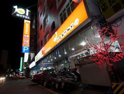 新竹 101 旅店 - 新竹市 - 室外景