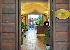 Relais Le Clarisse a Trastevere - Ρώμη - Σαλόνι ξενοδοχείου