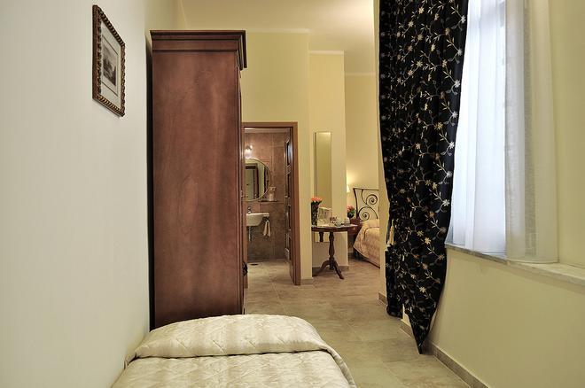 克拉麗絲酒店萬神殿 - 羅馬 - 羅馬 - 浴室