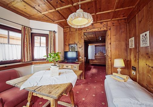 Zur Dorfschmiede - Saalbach - Phòng khách