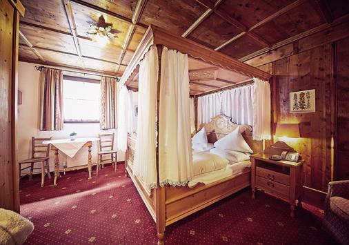 Zur Dorfschmiede - Saalbach - Phòng ngủ