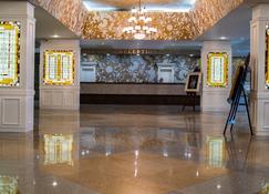 Hotel Vereya - Stara Zagora - Receptie