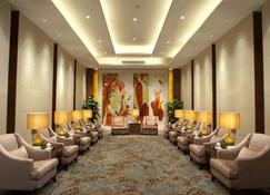Grand Skylight International Hotel Ganzhou - Ganzhou - Annehmlichkeit