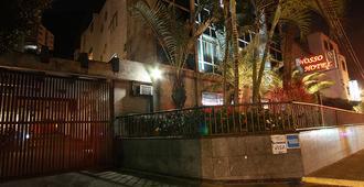 Nosso Hotel (Adult Only) - Rio de Janeiro - Edifício