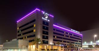Premier Inn Abu Dhabi International Airport - Abu Dabi