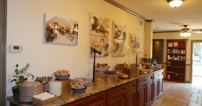 聖喬治旅館 - 聖奧古斯汀 - 聖奧古斯丁 - 自助餐