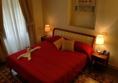 Hotel Agathae - Catania - Makuuhuone