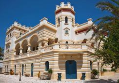 Villa Raffaella - Santa Cesarea Terme - Recepción