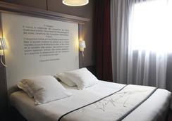 貝斯特韋斯特古斯塔夫福樓拜文學酒店 - 盧昂 - 魯昂 - 臥室