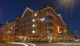 Hotel Leipziger Hof - Innsbruck - Toà nhà
