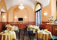 Hotel Patria - Rooma - Ravintola