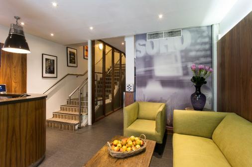 The Z Hotel Soho - London - Lobby