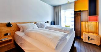 Hotel Schani Wien - Viena - Habitación