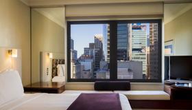 Intercontinental Sydney - Sídney - Habitación