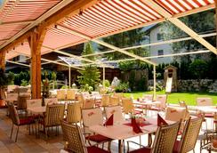 帕艾姆斯特奧雷酒店 - 邁爾霍芬 - 邁爾霍芬 - 餐廳