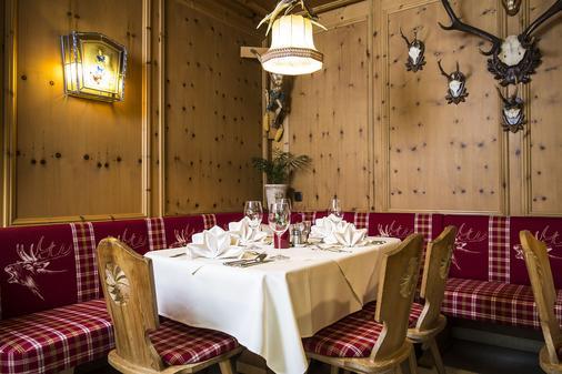 帕艾姆斯特奧雷酒店 - 邁爾霍芬 - 邁爾霍芬 - 宴會廳