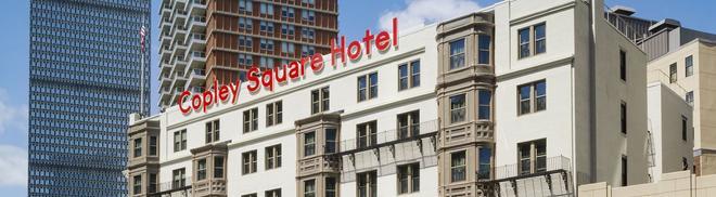 Copley Square Hotel - Бостон - Здание