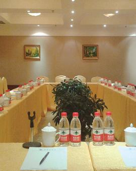 New Seaview International Hotel - Dalian - Meeting room