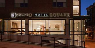 Harvard Square Hotel - Cambridge - Building