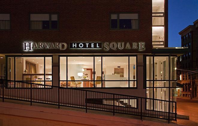 Harvard Square Hotel - Cambridge - Rakennus