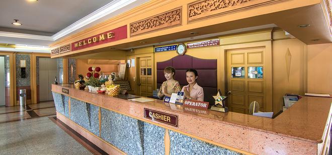 Karin Hotel - Udon Thani - Front desk