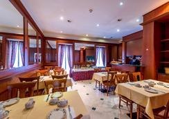 Hotel Diplomate - Geneva - Nhà hàng