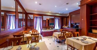 Hotel Diplomate - ג'נבה - מסעדה