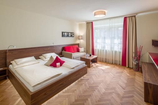 Hotel Rosenvilla - Зальцбург - Спальня