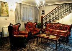 Hotel Evropa - Podgorica - Oleskelutila