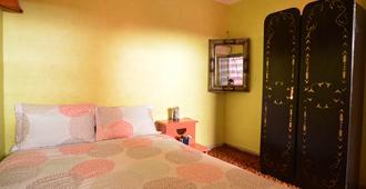 Wiky Hostel - Marrakesh - Camera da letto