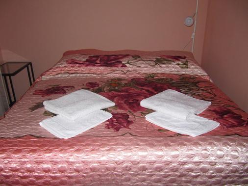 Mini-Hotel Alexandria Plus - Saint Petersburg - Bedroom