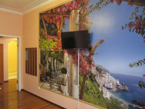 Mini-Hotel Alexandria Plus - Saint Petersburg - Room amenity
