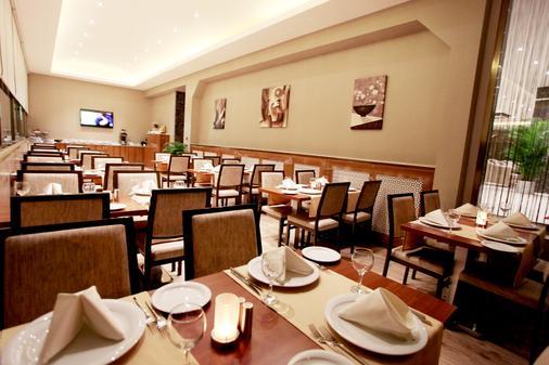 Pietra Hotel - Άγκυρα (Ankyra) - Τραπεζαρία