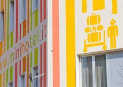 Hotel Ornato - Милан - Вид снаружи