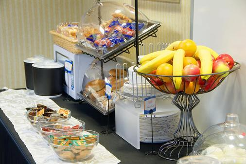 Comfort Inn - Sherbrooke - Food