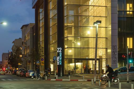 Hotel Rothschild 22 Tel Aviv - Τελ Αβίβ - Κτίριο